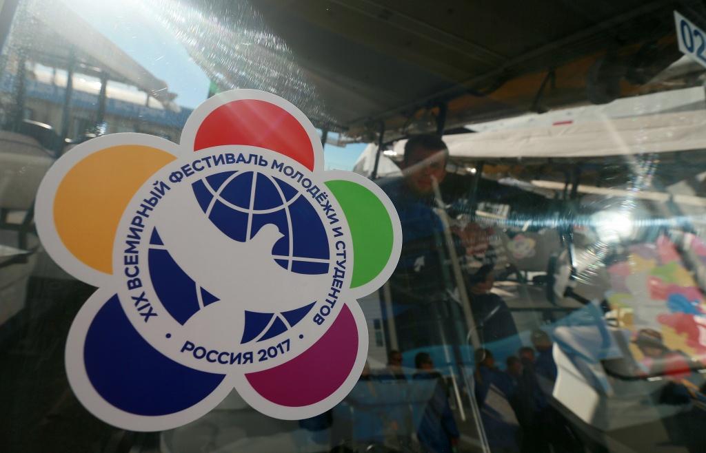 Региональная программа Всемирного фестиваля молодежи и студентов стартует в 15 регионах РФ