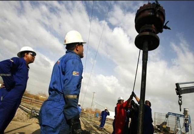 Коллапс нефтяной промышленно…
