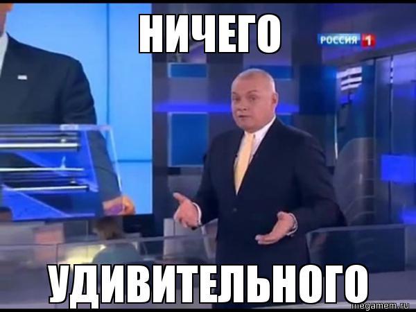 Путин поздравил самое правдивое российское телевидение с 25-летием