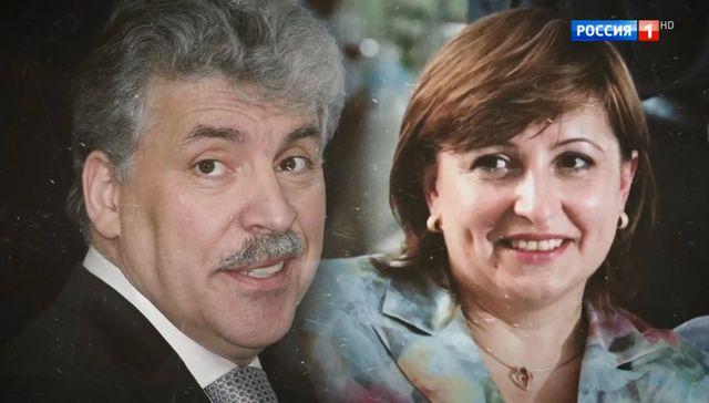 Громкий развод: Супруга Павла Грудинина намерена отсудить у «клубничного короля» половину состояния