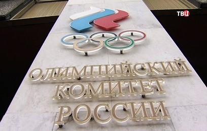 Самаранч-младший временно возглавит Олимпийский комитет России