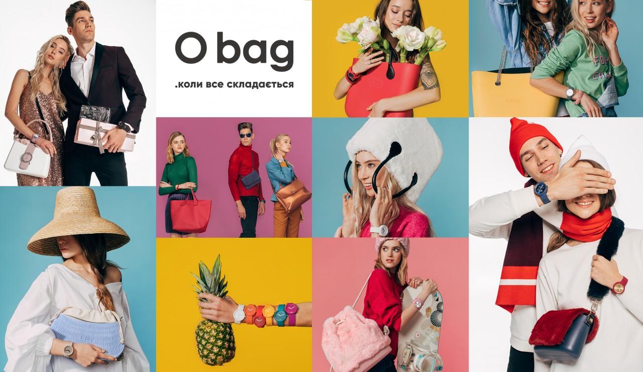Какую сумку носить в 2019 году: модный гид по месяцам
