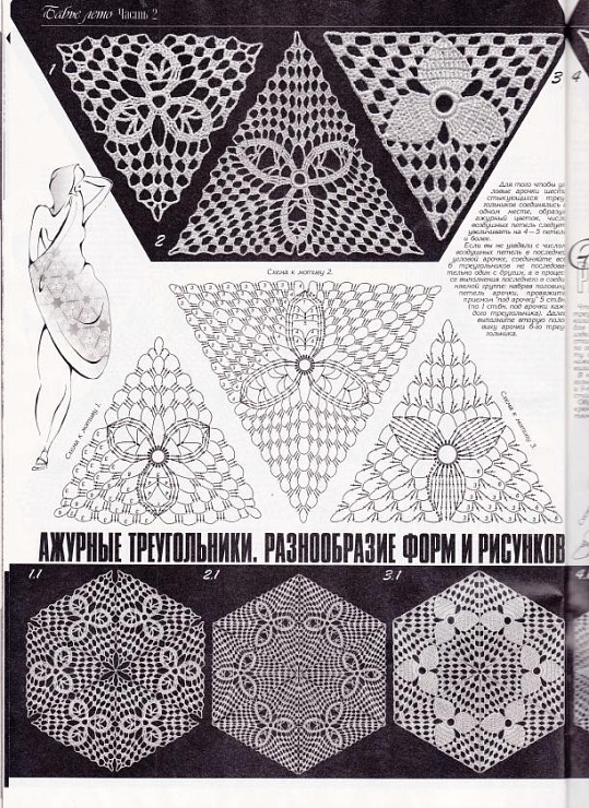 http://data12.gallery.ru/albums/gallery/238147--35700652-m750x740.jpg