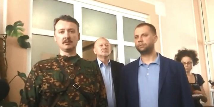 Уход Стрелкова и Бородая – это не конец, а начало нового плана, — эксперт