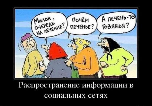 http://mtdata.ru/u30/photo3310/20626200947-0/original.jpg#20626200947