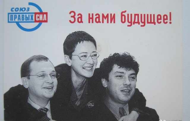Олег Боровских: Все, кто грабил и убивал Россию в 90-х, должны ответить
