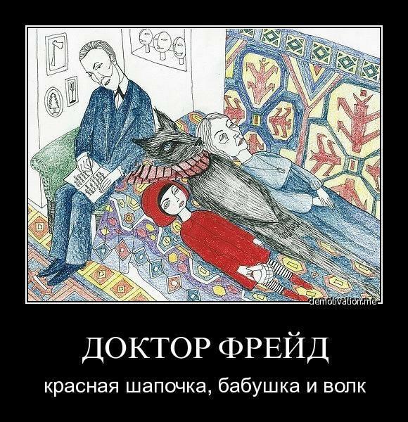 Пересказы «Красной Шапочки» в стиле разных писателей