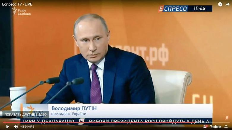 Украина выбрала нового президента