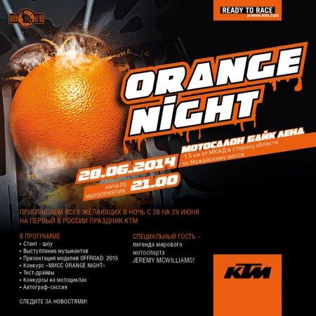 В Москве пройдет ночь KTM - Фото 1