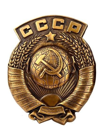 Александр Росляков. Христос воскрес – воскреснет и СССР!