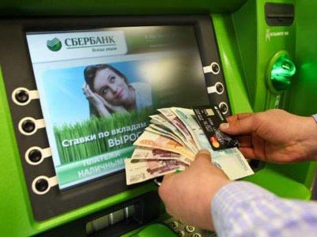 лишь Из за чего невозможно снять деньги с карточки кредитной совершенно уверена