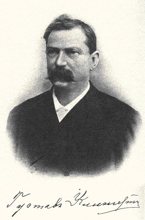 Клингерт Густав Густавович (1836-1921)