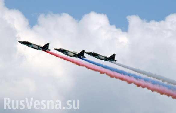 Закрыть небо России.