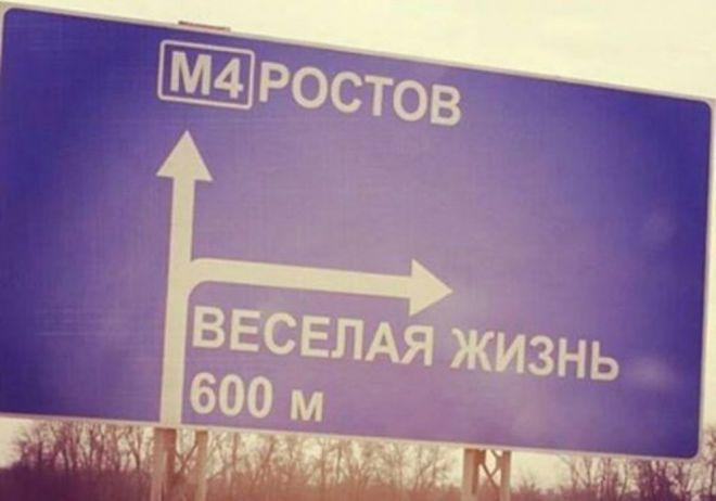изменить маршрут