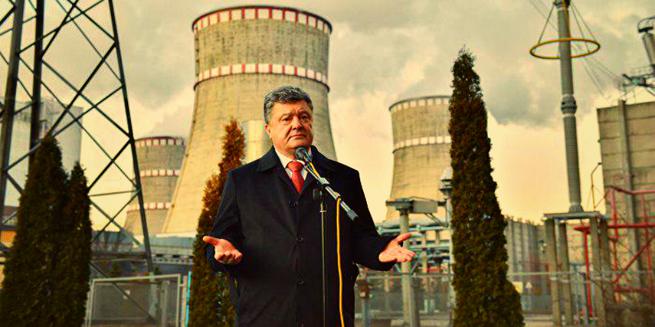 Крым «виноват» в том, что встают украинские АЭС