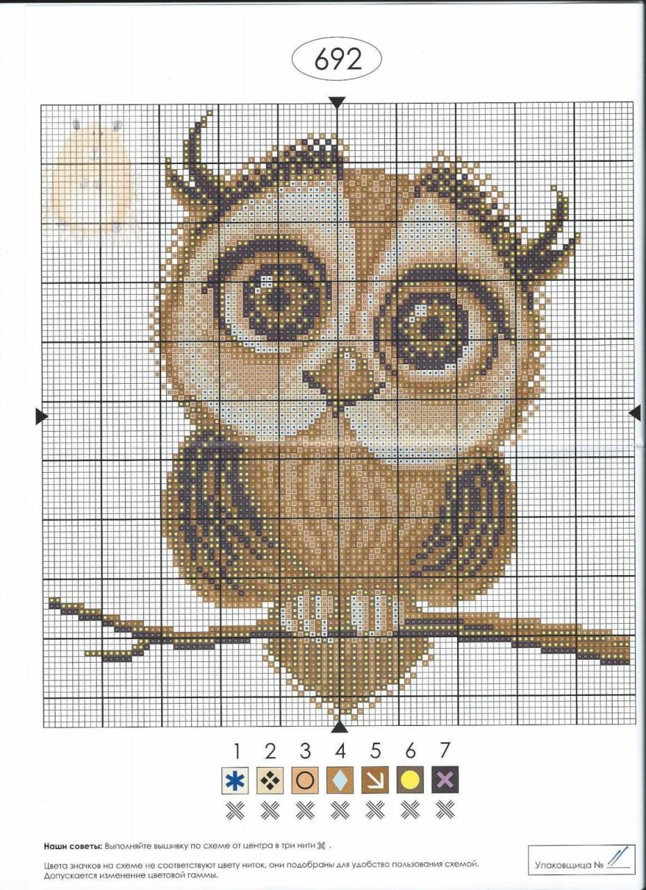 Такая милая тетушка сова в схемах для вышивания крестом — небольшая подборка