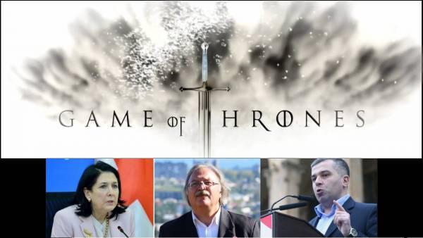 Игра престолов в грузинской власти, самостоятельных  кандидатов нет