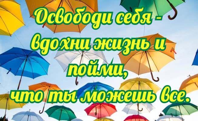 pozitivnye_kartinki_23