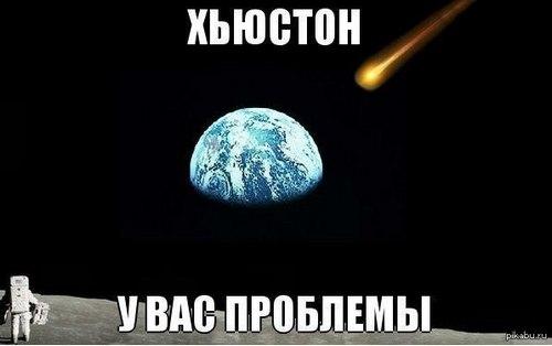 Комета.  Марина  Цветаева