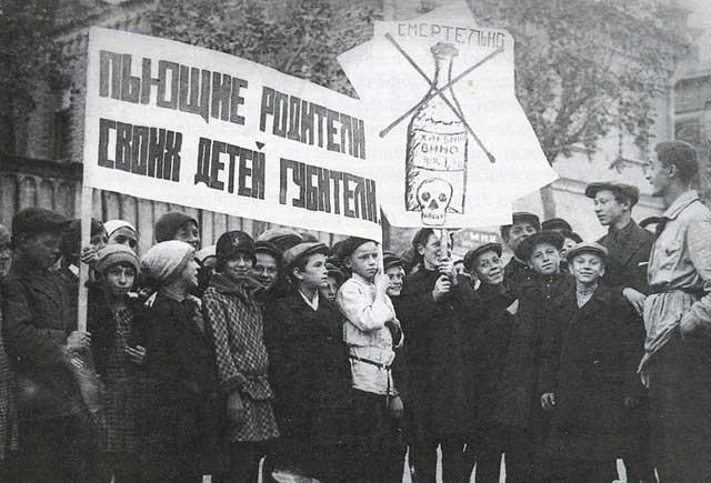 Почему в 1930 году Сталин прекратил антиалкогольную кампанию