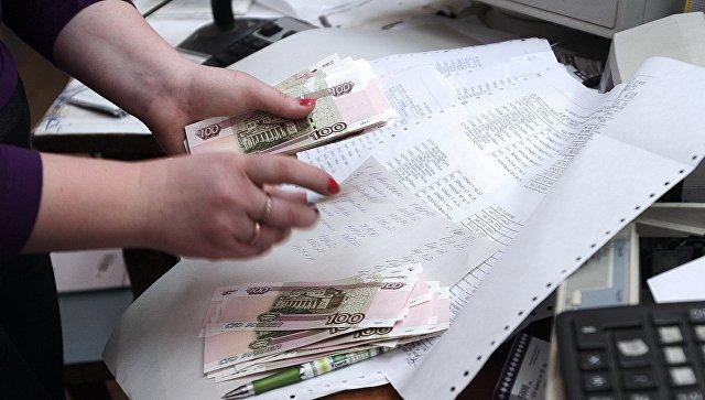 Пенсии могут сократиться в ближайшие три года, считают в Минэкономразвития