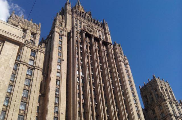 В МИД прокомментировали закрытие торгового представительства Франции в РФ