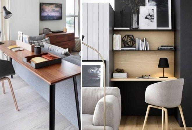 25 бюджетных вариантов обустройства домашнего офиса в гостинной