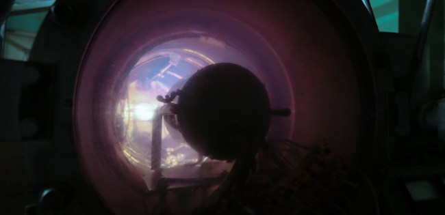 Ученые ЦАГИ испытали двигатель перспективного космического аппарата