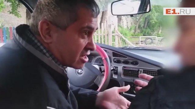 В Екатеринбурге таксист Uber силой вытащил клиентов из машины и устроил драку