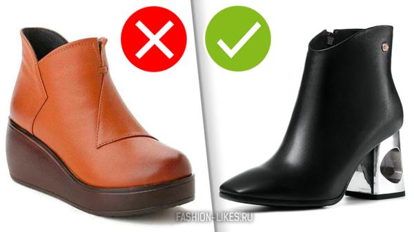 5 советов, как подобрать осеннюю обувь и не выбросить деньги на ветер
