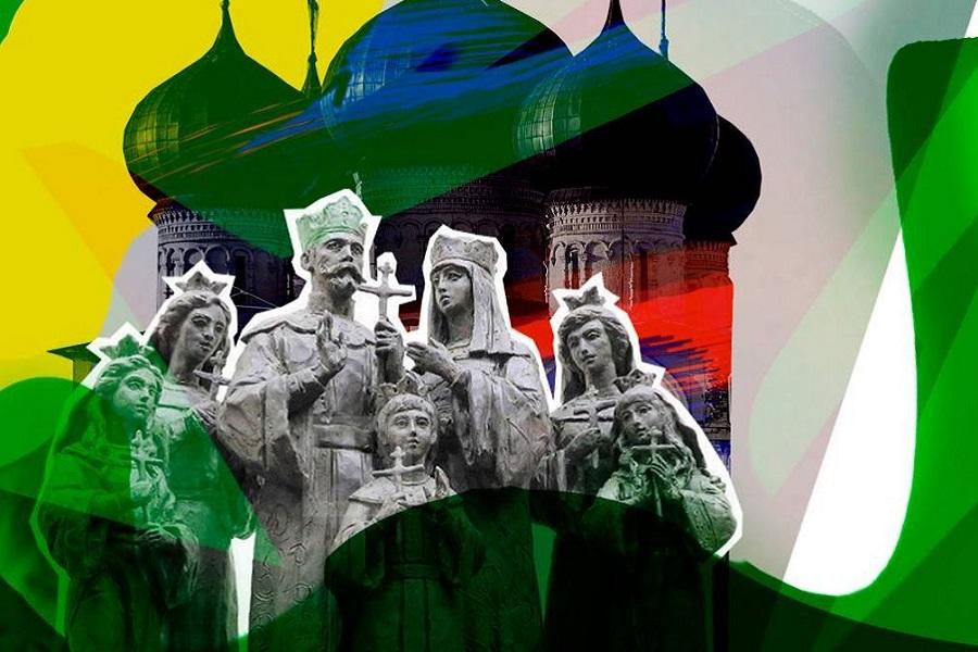 Под Астраханью - продолжение дорожной пропаганды царской семьи