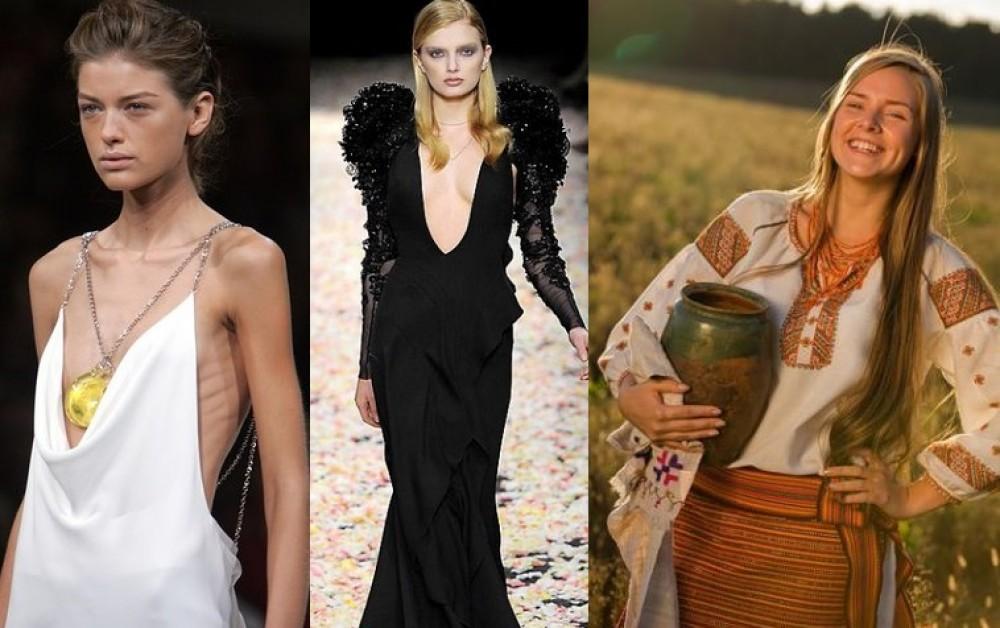 Красота и мода - не одно и то же