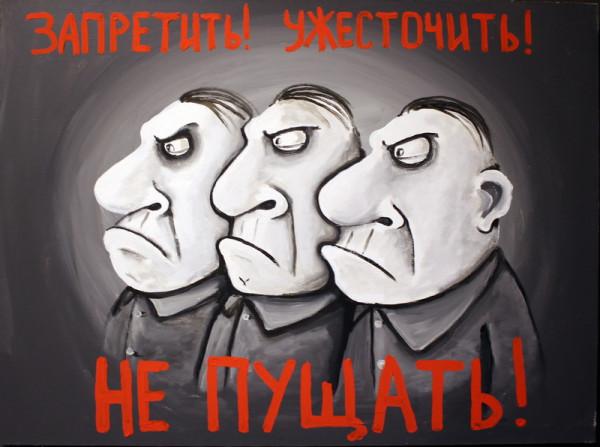 Депутаты Заксобрания Севасто…