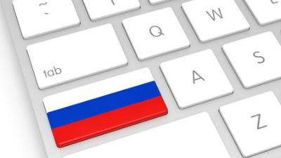 Эксперт: Полных аналогов иностранному ПО в России нет