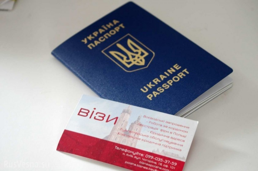 «Безвиз умер?» Украинцев не …
