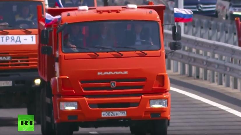 Поздравляю с открытием Крымского моста !!!