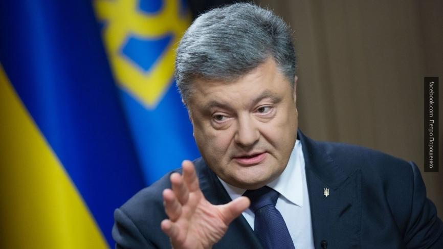 Украина намерена избавиться от двух тысяч госпредприятий за три года