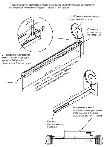 Роторный дверной механизм своими руками 4