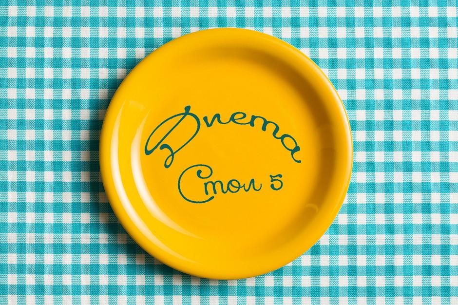 Лечебная диета «Стол 5»: режим питания и рецепты блюд