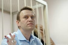 Навальный произнес последнее слово - Русский блоггер