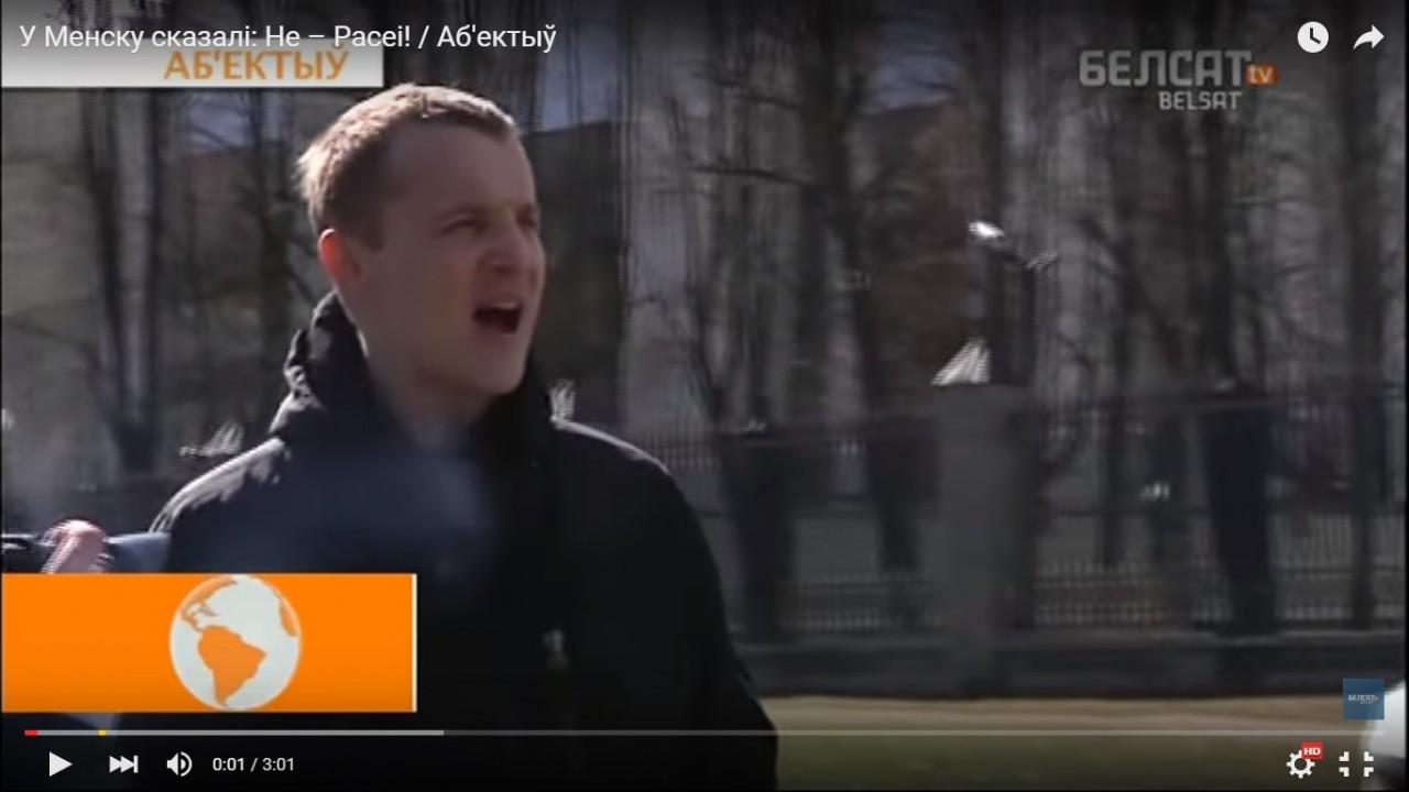 Белсат: В День единения народов белорусы сказали «нет» союзу с Россией