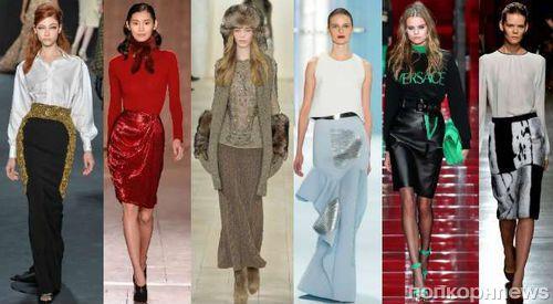 Фото обзор: модные юбки осень-зима 2016-2017