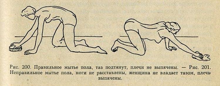 секс а теперь неприступный-ул2