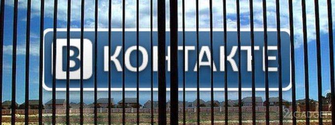 ВКонтакте пытается защитить своих пользователей от уголовных дел за лайки и репосты