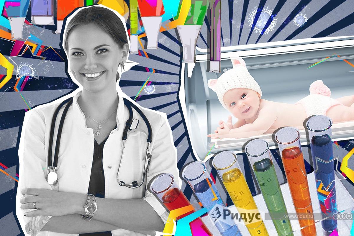 Как родить ребенка в пробирке