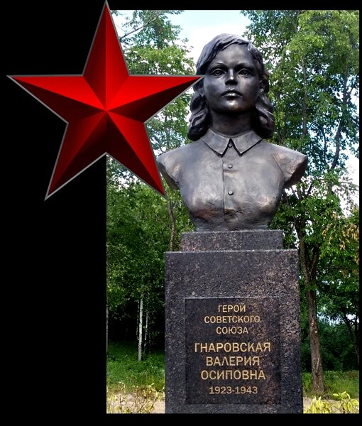 Валерия Гнаровская встала на пути немецкого танка и не пропустила врага