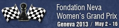 Первый этап Гран При ФИДЕ среди женщин по шахматам. Женева  3 - 15 мая 2013