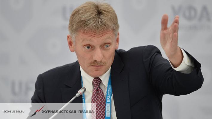 Россия напомнила о членстве Белоруссии в Союзном государстве