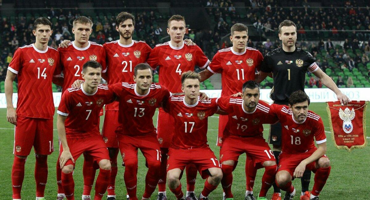 Сможет ли сборная России вый…