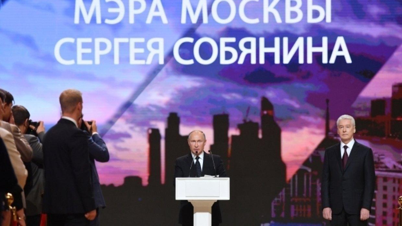 Путин: Москва должна поднять…